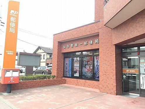 戸建賃貸-仙台市若林区南小泉 若林一郵便局 約1200m