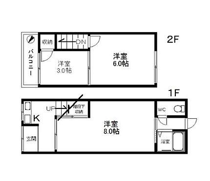 店舗・事務所・その他-大阪市平野区平野市町2丁目 外観
