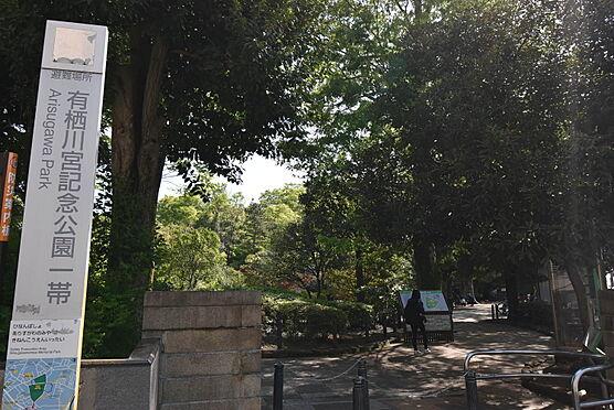 区分マンション-港区南麻布5丁目 マンションから徒歩3分(約180m)の有栖川宮記念公園 約6.7ヘクタールの緑が広がります