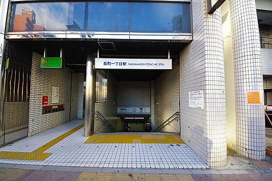 土地-仙台市太白区長嶺 地下鉄南北線 長町一丁目駅 約2400m