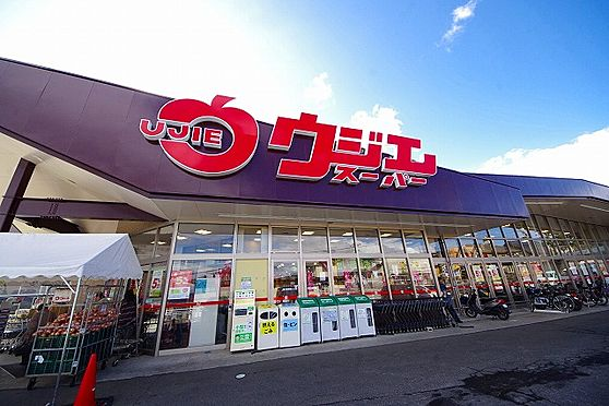 新築一戸建て-仙台市青葉区中山6丁目 ウジエスーパー中山店 約500m