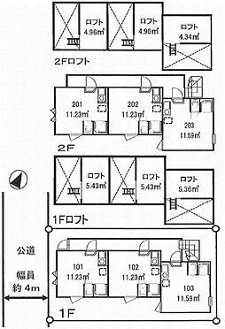 アパート-中野区鷺宮1丁目 間取り