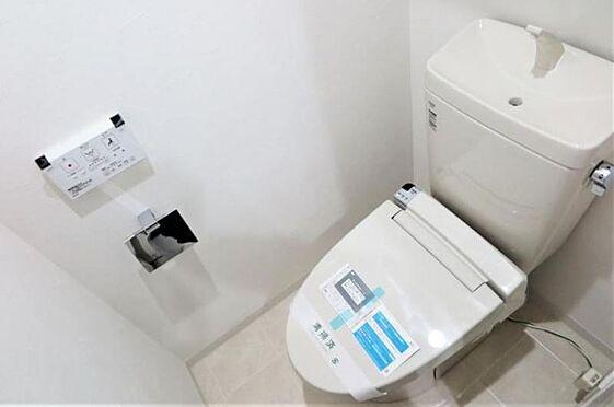 中古マンション-新宿区歌舞伎町2丁目 トイレ