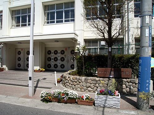 中古テラスハウス-神戸市須磨区養老町3丁目 神戸市立板宿小学校
