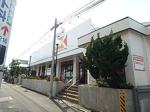 アパート-中野区鷺宮4丁目 スーパー