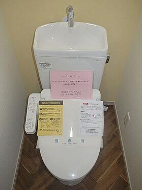 中古マンション-日野市豊田4丁目 トイレ