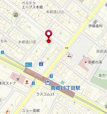 中古マンション-札幌市白石区本郷通13丁目 その他