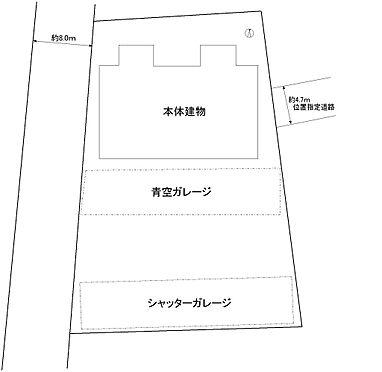 マンション(建物全部)-八尾市南太子堂3丁目 その他