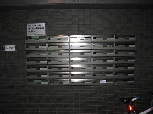 マンション(建物一部)-立川市羽衣町2丁目 設備