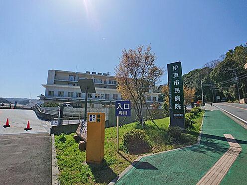 中古マンション-伊東市鎌田 伊東市民病院(840m)