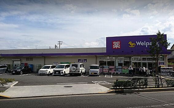 建物全部その他-西東京市中町5丁目 周辺施設