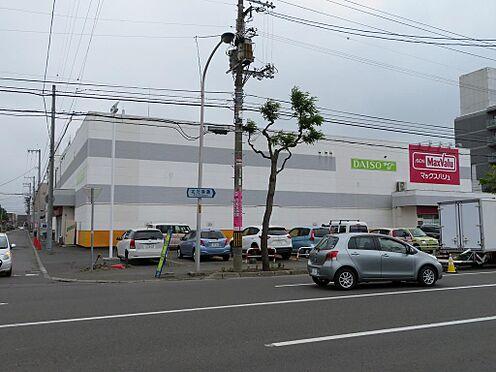 マンション(建物全部)-札幌市東区北十九条東19丁目 マックスバリュー元町店