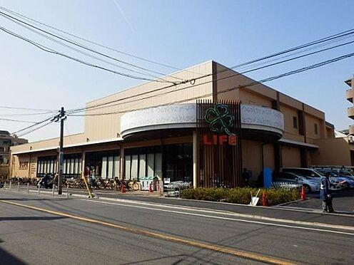 区分マンション-大田区上池台4丁目 ライフ上池台店まで327m