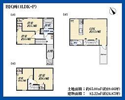 北新宿3丁目 売地 〜JR中央線「大久保」駅 徒歩5分〜