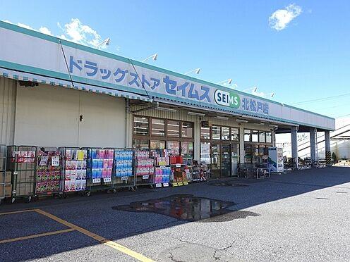 建物全部その他-松戸市古ケ崎1丁目 ドラッグセイムス北松戸店まで240m、徒歩約3分!日用品の買物等近くにあると便利ですね。