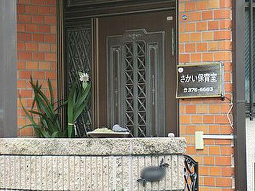 マンション(建物全部)-渋谷区幡ヶ谷3丁目 酒井保育室