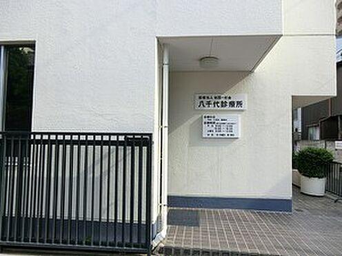 マンション(建物一部)-文京区小石川3丁目 周辺環境:八千代診療所