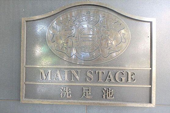 マンション(建物一部)-大田区上池台1丁目 その他