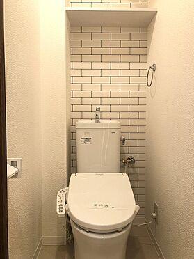 中古マンション-鶴ヶ島市大字上広谷 トイレ