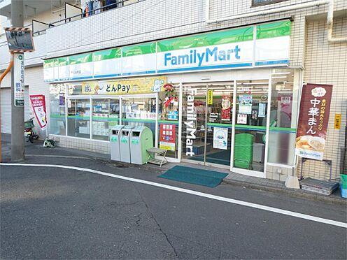 区分マンション-新宿区市谷台町 FamilyMart市谷台町店(66m)
