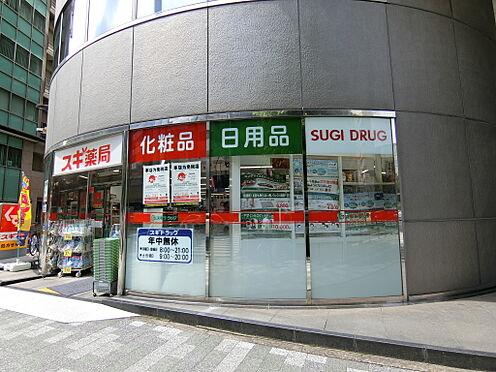 中古マンション-千代田区岩本町2丁目 スギ薬局岩本町店まで約150m