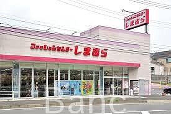 中古マンション-横浜市戸塚区俣野町 ファッションセンターしまむら深谷町店 徒歩14分。 1050m