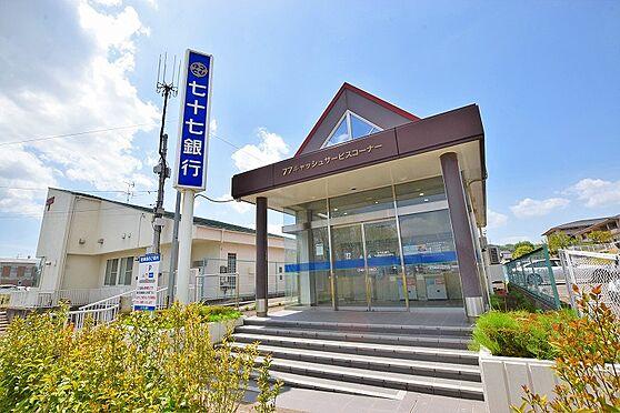 中古マンション-仙台市太白区茂庭台4丁目 七十七銀行茂庭台出張所 約110m