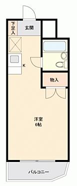 マンション(建物一部)-仙台市太白区向山2丁目 間取り