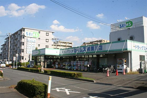 中古マンション-志木市本町5丁目 ドラッグセイムス柳瀬川店(1425m)