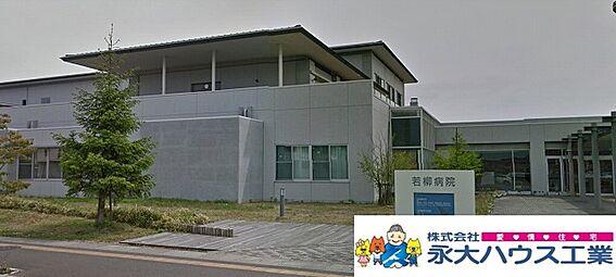新築一戸建て-栗原市若柳字川北古川 公立若柳病院 約400m