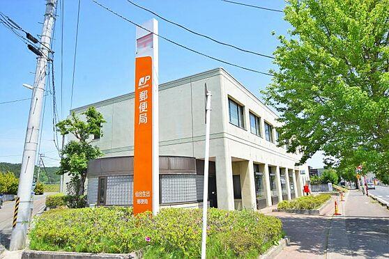 戸建賃貸-仙台市太白区茂庭字新組 仙台生出郵便局 約400m