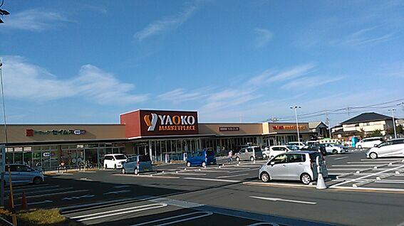 新築一戸建て-北本市中央4丁目 埼玉でスーパーといえば、《yes!ヤオコー》◎駐車場充実◎テナントも充実◎