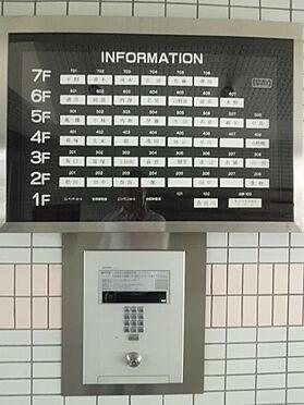 マンション(建物一部)-大田区久が原3丁目 その他