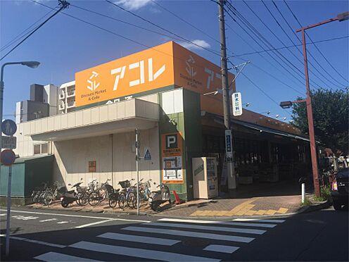 中古マンション-戸田市新曽南3丁目 アコレ高島平7丁目店(4660m)