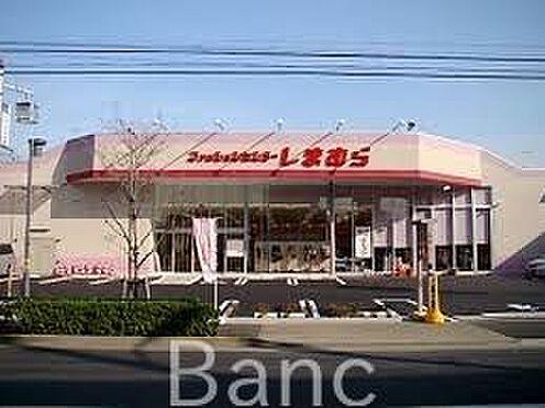 中古マンション-北区赤羽北1丁目 ファッションセンターしまむら浮間店 徒歩16分。 1210m
