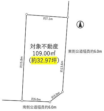 土地-名古屋市東区筒井2丁目 区画の整った街並み!