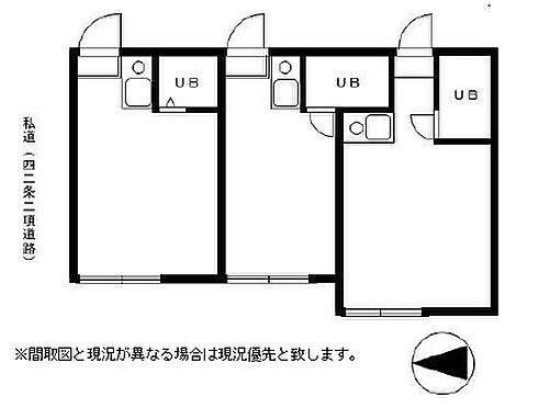 アパート-渋谷区本町3丁目 間取り