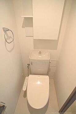 中古マンション-稲城市若葉台1丁目 手洗い場付きトイレ。