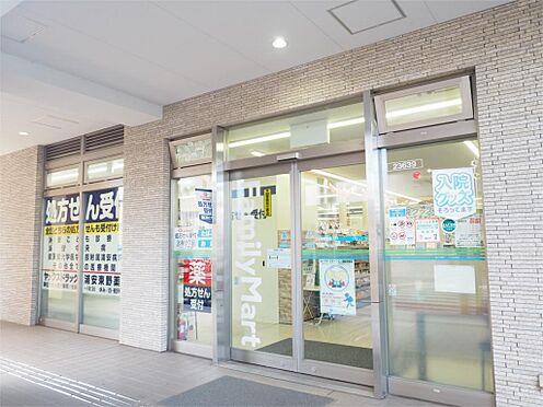 戸建賃貸-浦安市東野3丁目 ファミリーマート ヤックスドラッグ浦安東野店(700m)