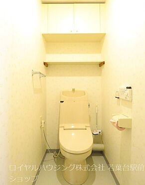 中古マンション-多摩市中沢2丁目 トイレ