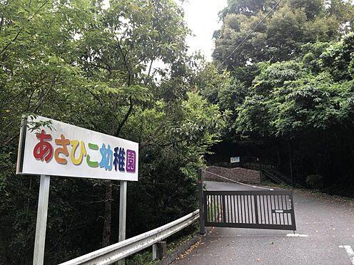 戸建賃貸-岡崎市細川町字鳥ケ根 あさひこ幼稚園1455m
