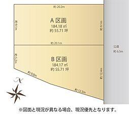 名古屋市緑区神の倉二丁目 A区画