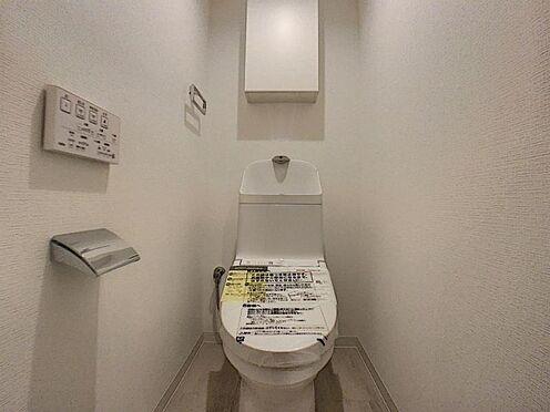 区分マンション-豊田市山之手7丁目 洗浄便座に新品交換済みです!