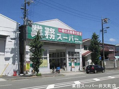 マンション(建物全部)-大阪市西区境川2丁目 業務スーパー弁天町店