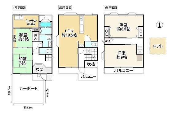 中古一戸建て-大阪市平野区背戸口4丁目 間取り