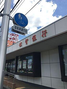 中古一戸建て-大野城市つつじケ丘6丁目 佐賀銀行春日南支店まで約3600m