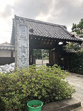 ビル(建物全部)-渋谷区円山町 【寺院・神社】祥雲寺まで3073m