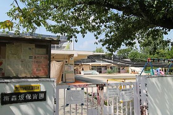 新築一戸建て-名古屋市名東区梅森坂3丁目 うめもりざか保育園まで443m 徒歩6分