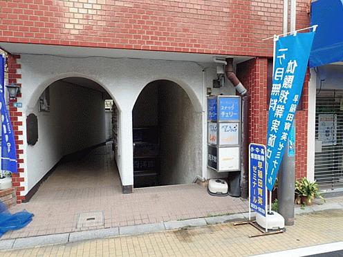 中古マンション-中野区若宮3丁目 その他