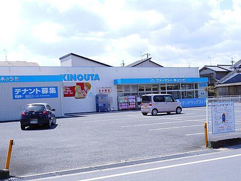 マンション(建物一部)-桜井市大字慈恩寺 木のうた桜井店 徒歩 約4分(約250m)
